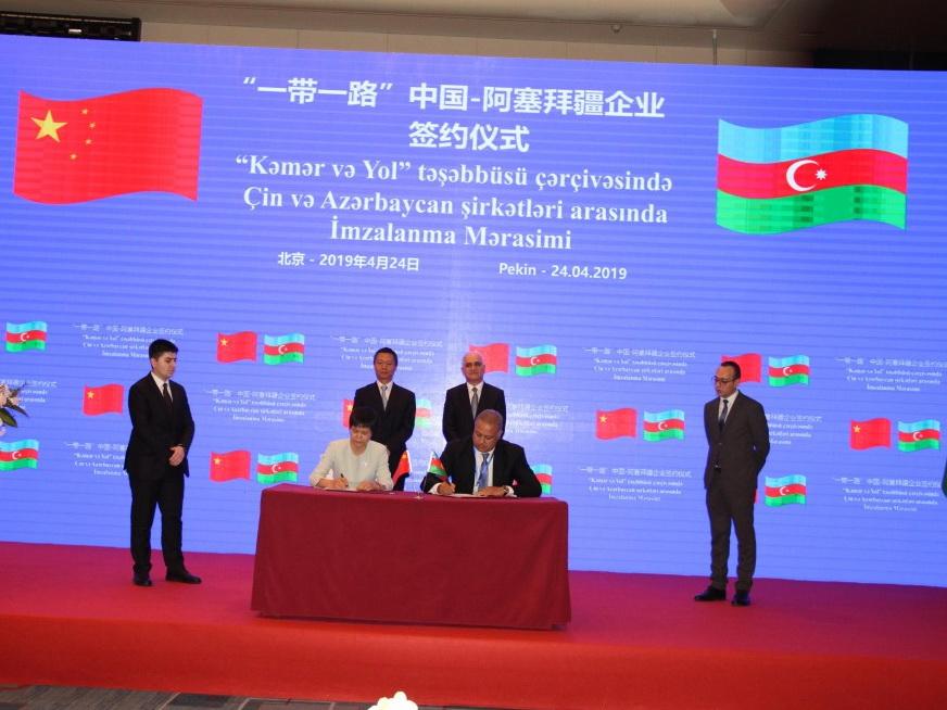 Азербайджанские и китайские компании подписали в Пекине соглашения на $821 млн - ФОТО
