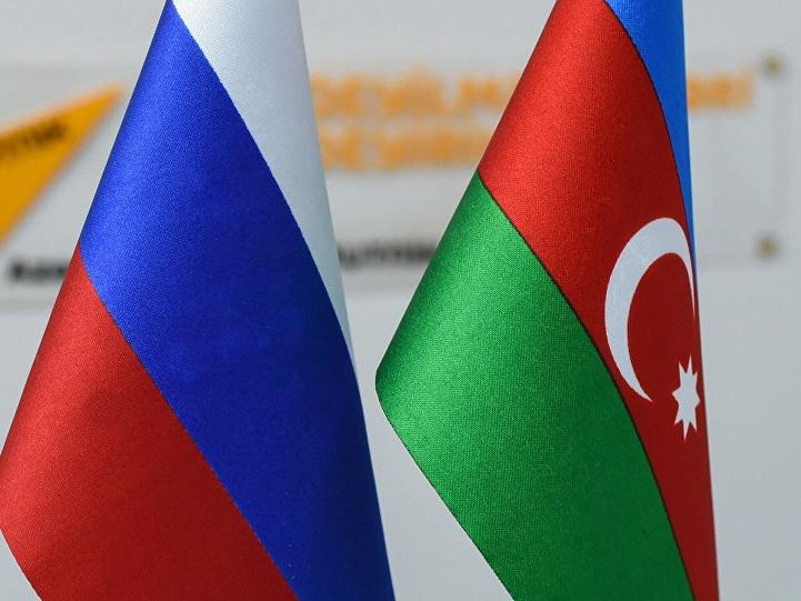 Азербайджанские общественные организации России обратились к Президенту Владимиру Путину