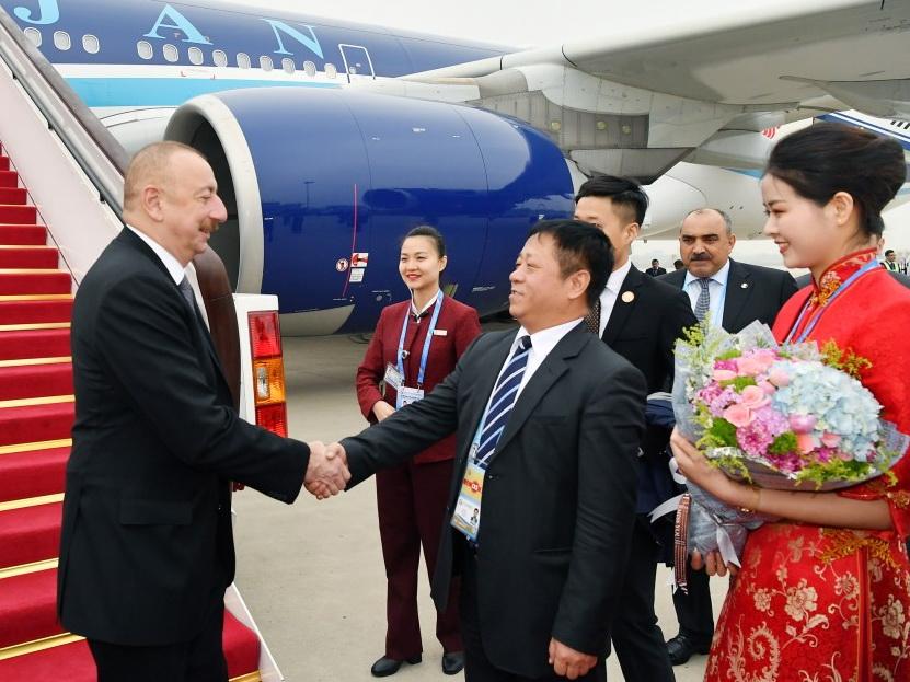 Президент Азербайджана Ильхам Алиев прибыл с рабочим визитом в Китай - ФОТО