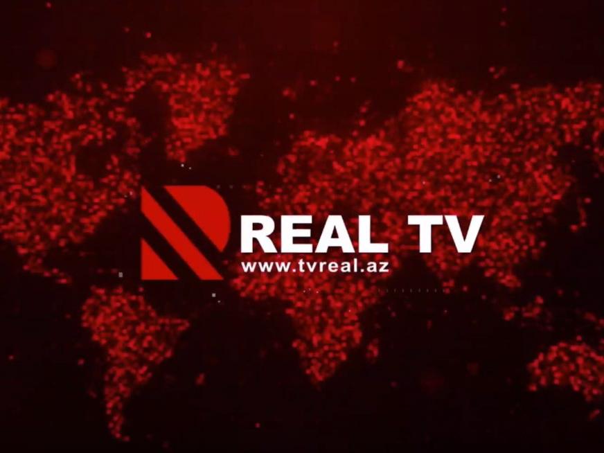 НСТР выдал лицензию на вещание Real TV
