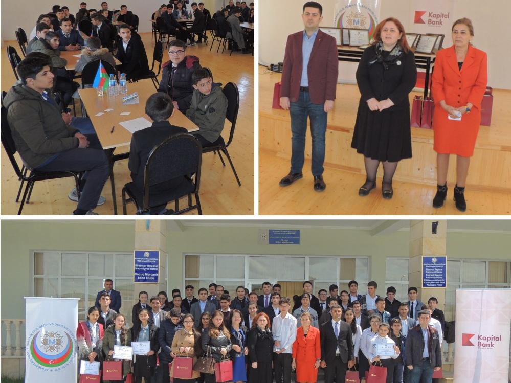 При поддержке Kapital Bank в Джоджуг Мерджанлы состоялся конкурс