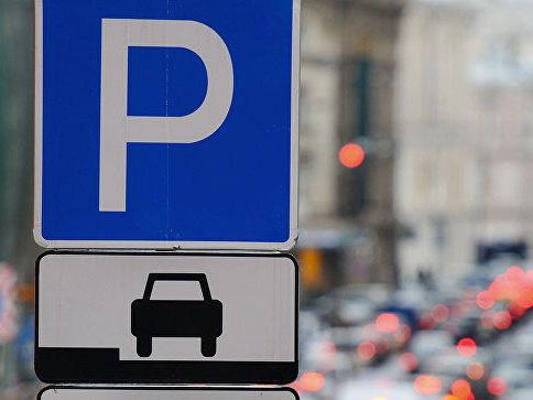Парковка на улицах Баку станет бесплатной, но не для всех – ПОДРОБНОСТИ - ФОТО