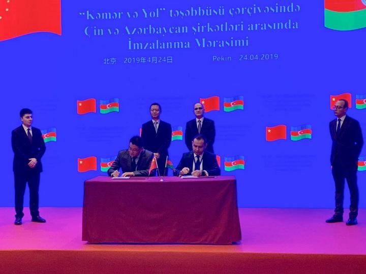 В рамках программы Digital HUB AzerTelecom и China Telecom подписали Стратегический меморандум о взаимопонимании