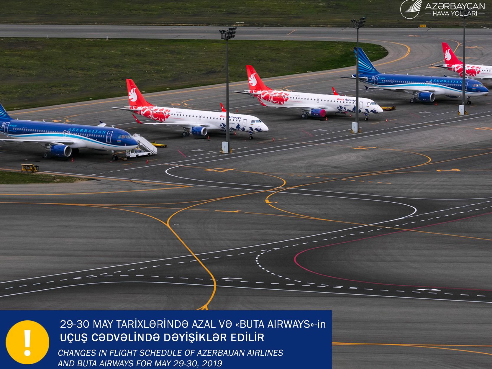 Изменено расписание рейсов AZAL и Buta Airways - ТАБЛИЦА