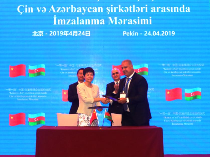 AS Qrup İnvestment расширит агропромышленную деятельность при поддержке китайской корпорации – ФОТО