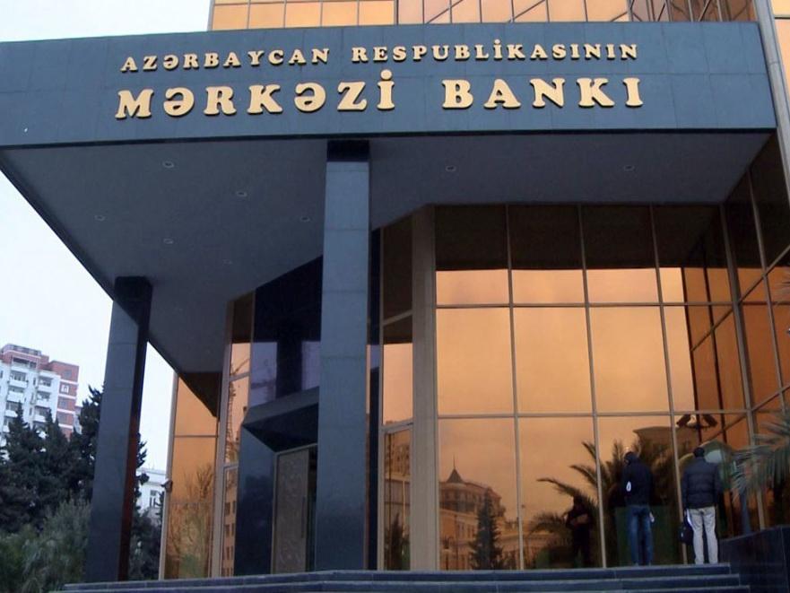 Центробанк Азербайджана снизил учетную ставку