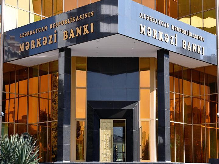 ЦБ Азербайджана прогнозирует инфляцию в 2021 г. на уровне 3,6-4%