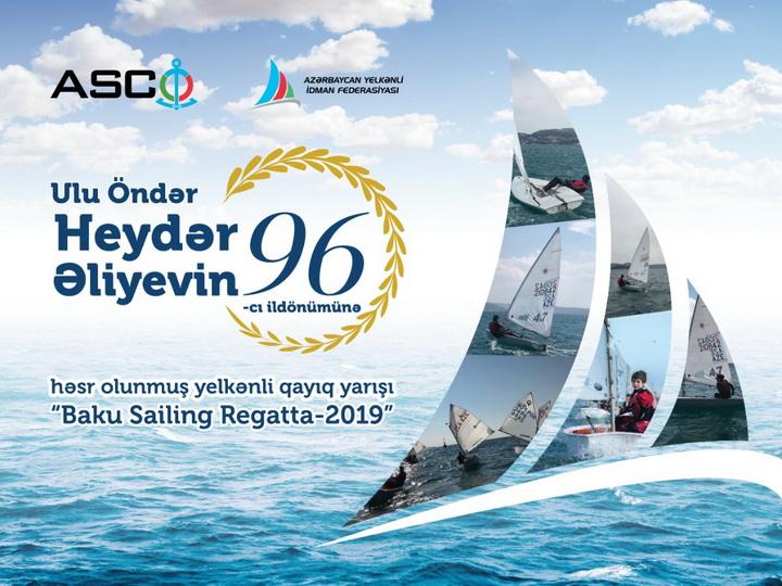 В честь 96-летия со дня рождения Гейдара Алиева в Баку состоится парусная регата – ФОТО