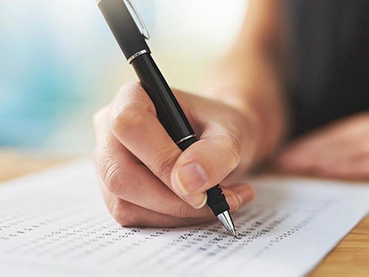 Установлена дата вступительных экзаменов в магистратуру и докторантуру