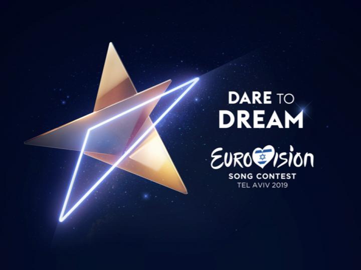 В Тель-Авиве стартовал конкурс «Евровидение - 2019» - ВИДЕО