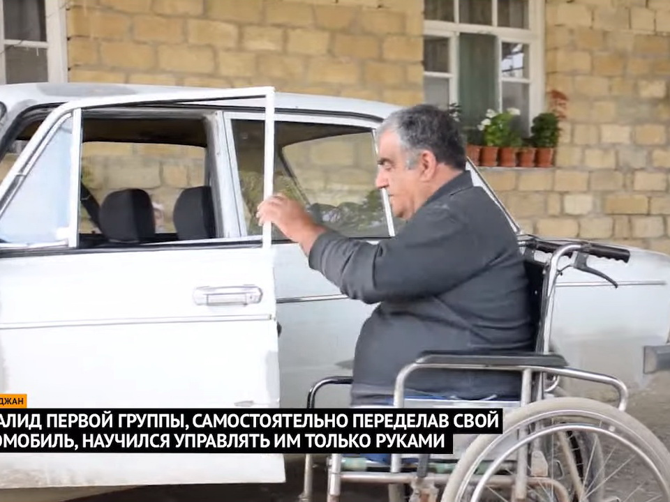 Заработать на кусок хлеба: как инвалид из Геранбоя управляет автомобилем без ног – ВИДЕО