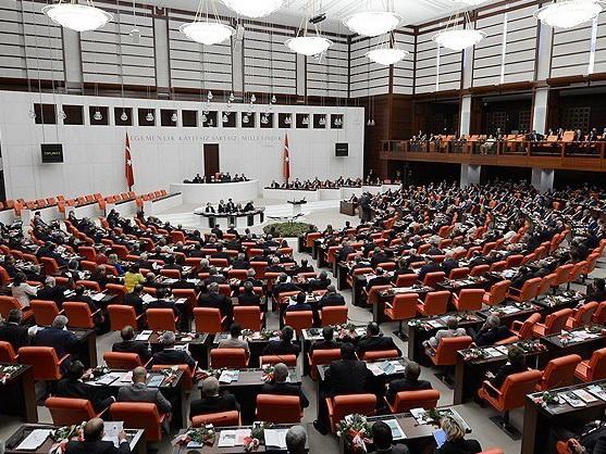 В здании турецкого парламента предотвращена попытка теракта