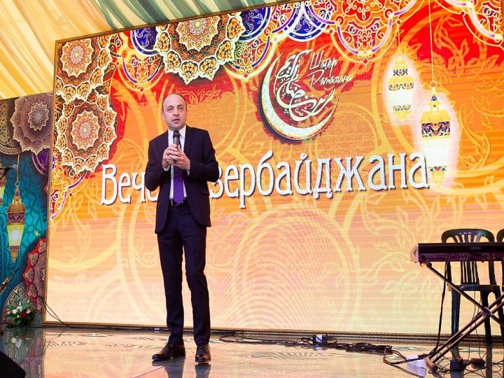 Heydər Əliyev Fondunun vitse-prezidenti Leyla Əliyevanın təşəbbüsü ilə Moskvada iftar verilib – FOTO
