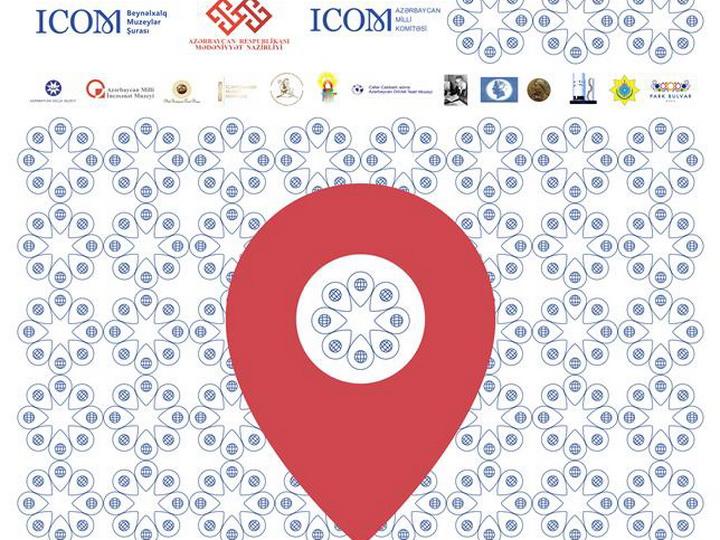 В Азербайджане будет торжественно отмечен Международный день музеев - ФОТО