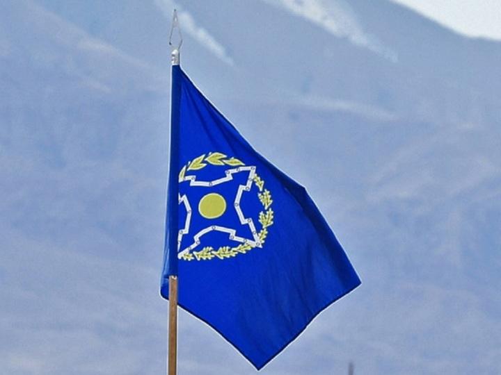 В ОДКБ анонсировали приход нового генерального секретаря