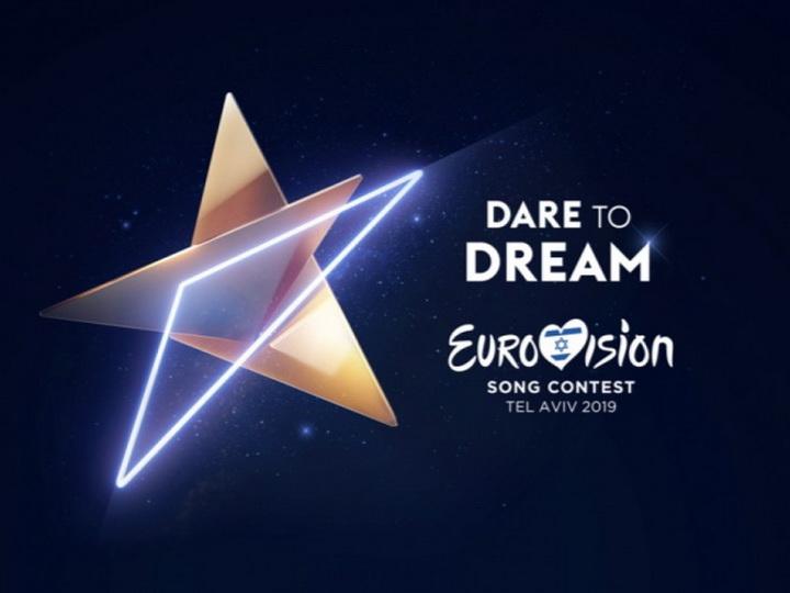В Тель-Авиве стартовал второй полуфинал конкурса «Евровидение - 2019» - ВИДЕО