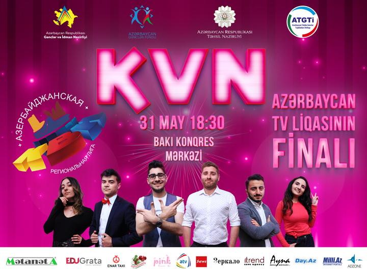 Чемпионы КВН встретятся в Баку – ФОТО