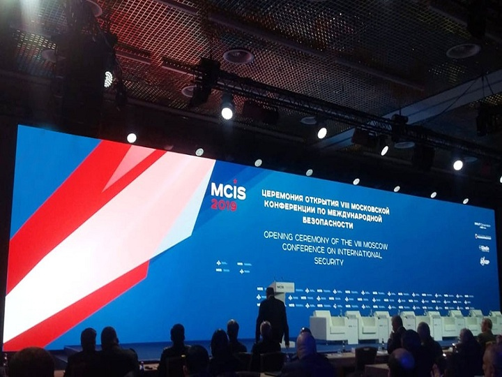 Yeni dünya nizamı: MCIS-2019-un mesajları, xəbərdarlıqları və proqnozları