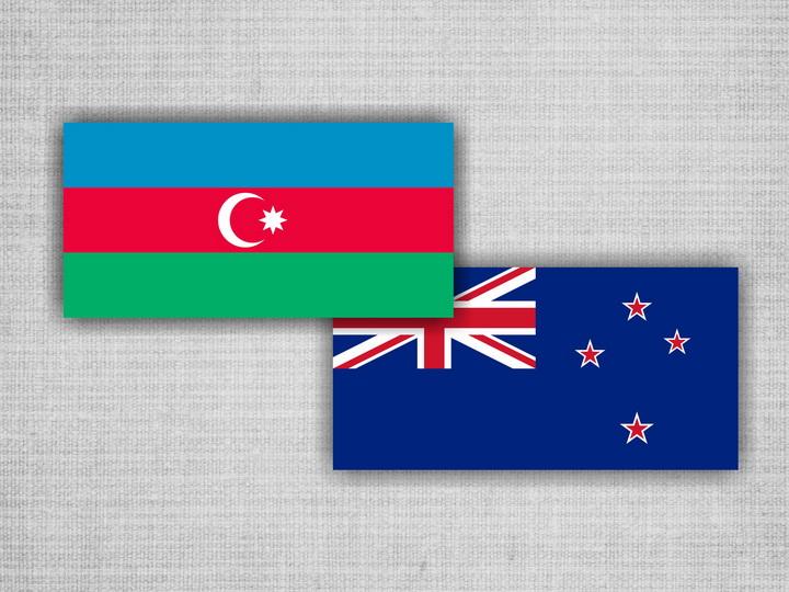 Азербайджан и Австралия планируют расширить сотрудничество в сфере туризма
