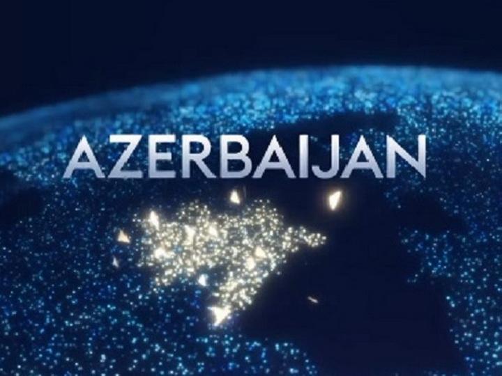 Организаторы «Евровидения» исказили карту Азербайджана: ITV направило протест - ФОТОФАКТ