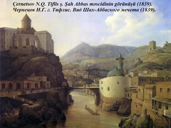 Институт истории НАНА: Территориальные притязания к Азербайджану не имеют никакой научно-исторической основы - ФОТО