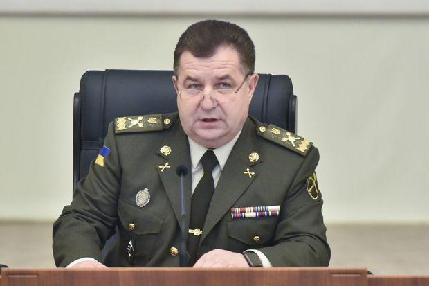 Ukraynada müdafiə naziri və DTX rəhbəri istefa verdi