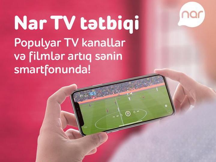 Число пользователей Nar TV выросло на 117%