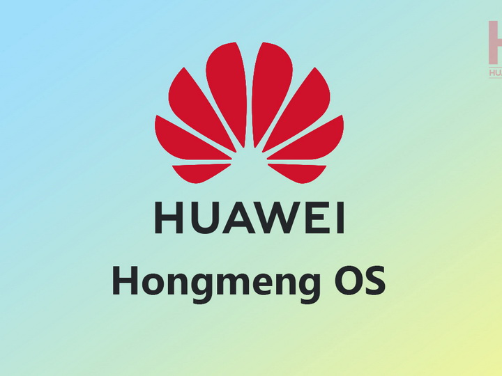Huawei назвала свою операционную систему Hongmeng