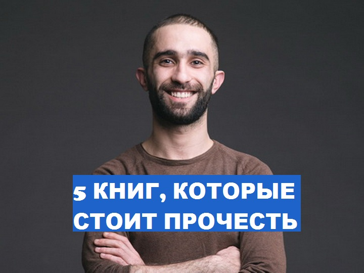 Oxumağa dəyər 5 kitab: video-bloger Əlixan Rəcəbov məsləhət görür – FOTO