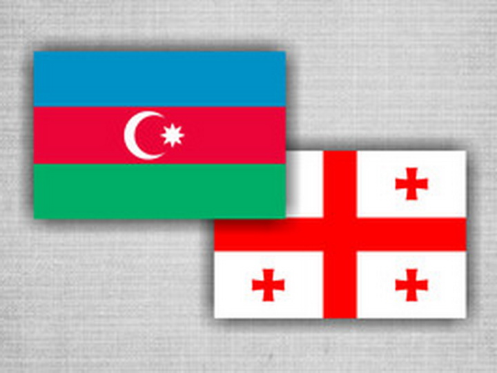 В Баку пройдут переговоры по делимитации азербайджано-грузинской границы