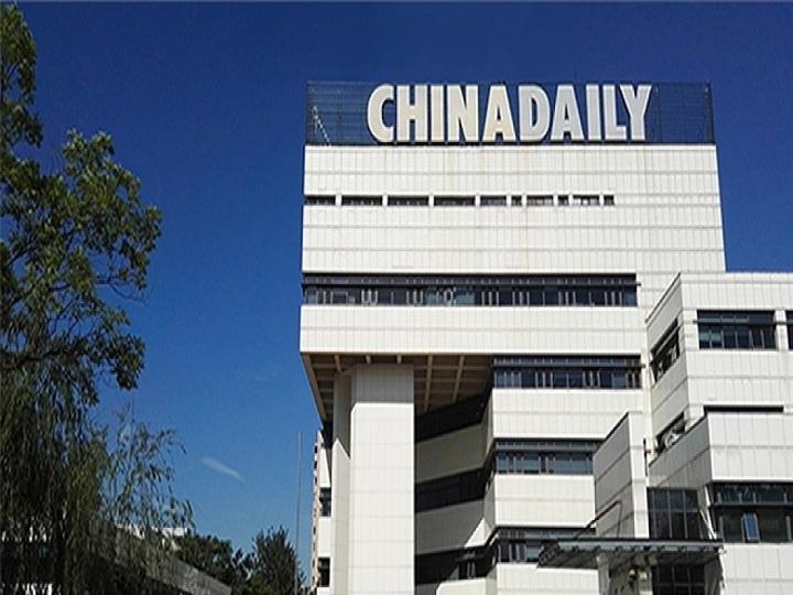 """AZƏRTAC """"China Daily"""" qəzetinin fəxri media tərəfdaşı mükafatına layiq görülüb – FOTO"""