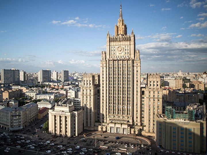 Внешнеполитические ведомства Армении и России обсудили отношения с США