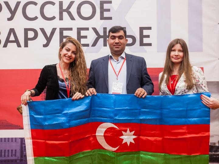 Азербайджан был представлен на молодежном форуме «Русское зарубежье» - ФОТО