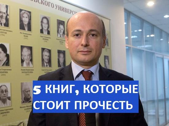 5 книг, которые стоит прочесть: советует историк Фархад Джаббаров - ФОТО