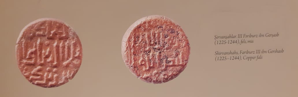 Уникальный дар фонду Музейного центра «Ичеришехер» - ценные монеты Ширваншахов Фарибурза I, Ахситана I и Фарибурза III