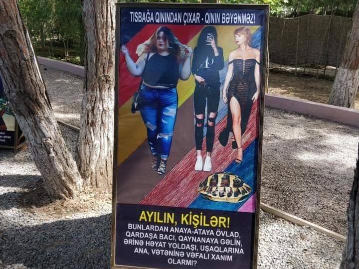 «Женщины в рваных джинсах – главная опасность общества», или Так ли безобиден нашумевший плакат? – ФОТО