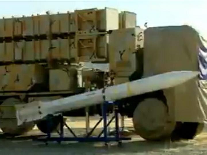 Иран представил новую систему ПВО собственного производства - ВИДЕО