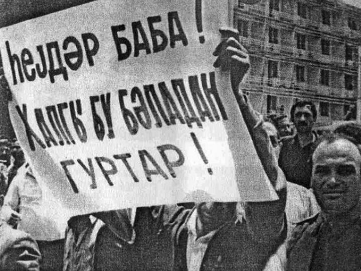 Дорога, ведущая к пропасти, и спасительная миссия Гейдара Алиева