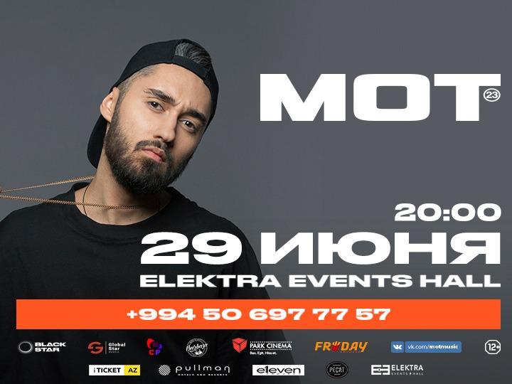 Мот выступит с большим сольным концертом в Баку - ФОТО – ВИДЕО