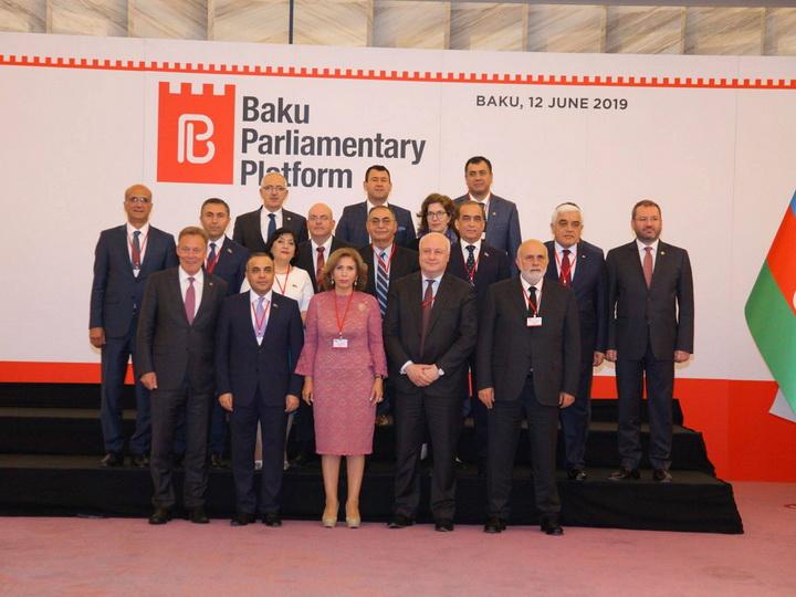 В Баку учредили Бакинскую парламентскую платформу по диалогу и сотрудничеству