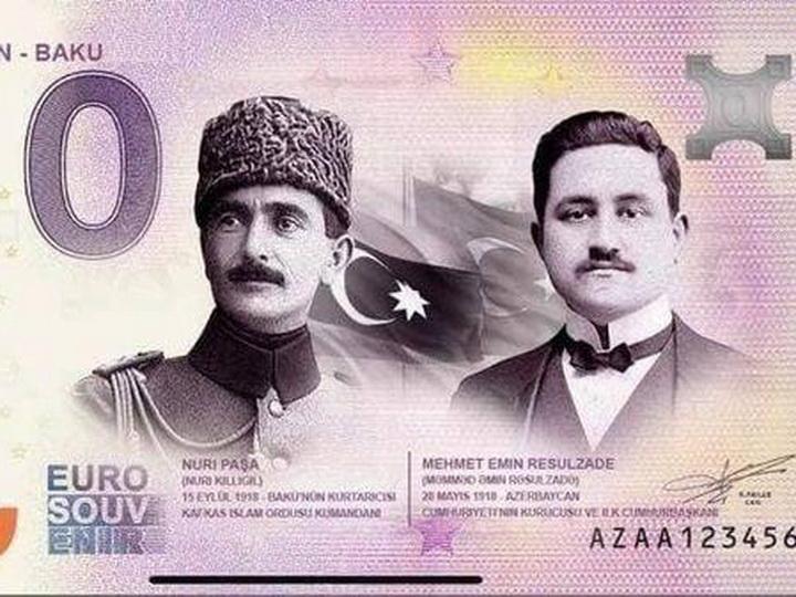 Выпущена сувенирная евро-банкнота в честь основателя АДР – ФОТО