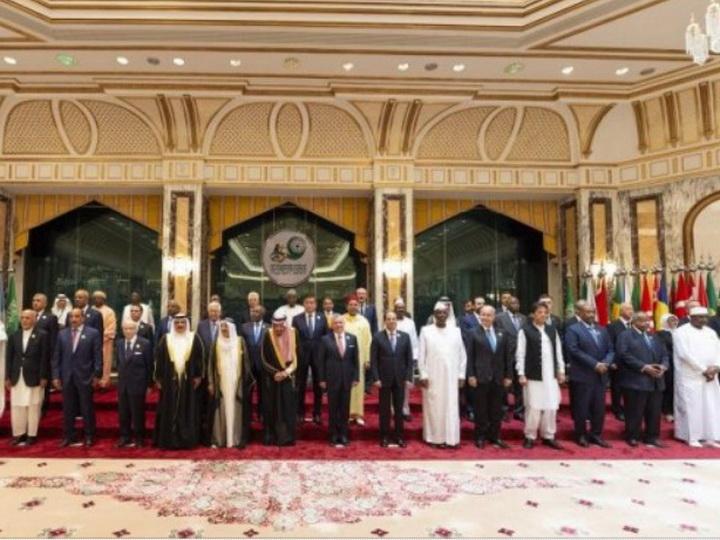 Newtimes.az о Меккской декларации: серьезная поддержка, оказываемая исламским миром Азербайджану