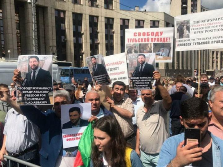 В Москве азербайджанцы в ходе массовой акции поддержали Фуада Аббасова - ФОТО - ВИДЕО