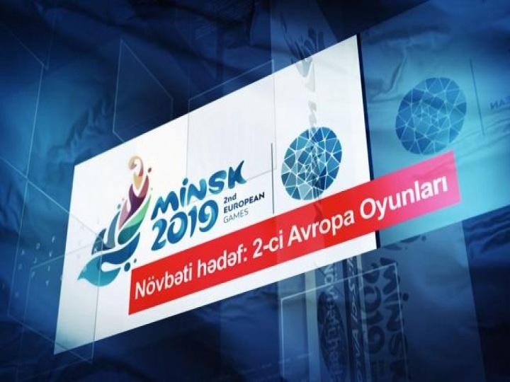 İkinci Avropa Oyunlarında Azərbaycanı 15 cüdoçu təmsil edəcək
