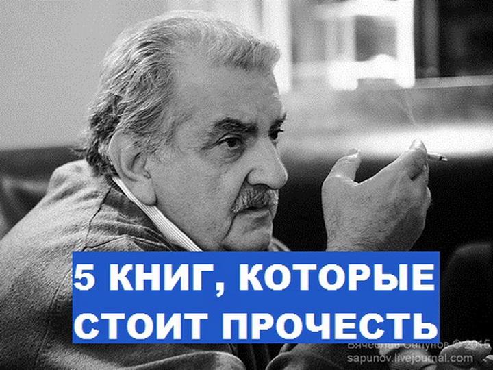 Пять книг, которые стоит прочесть: советует Рамиз Фаталиев – ФОТО