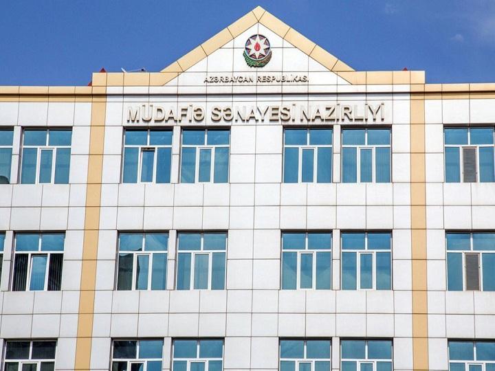 Azərbaycan və Fransa birgə zirehli texnika və radiolokasiya sistemləri istehsal edəcək