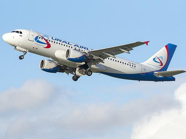 «Уральские авиалинии» исправили в своем журнале грубую ошибку, касающуюся территориальной целостности АР