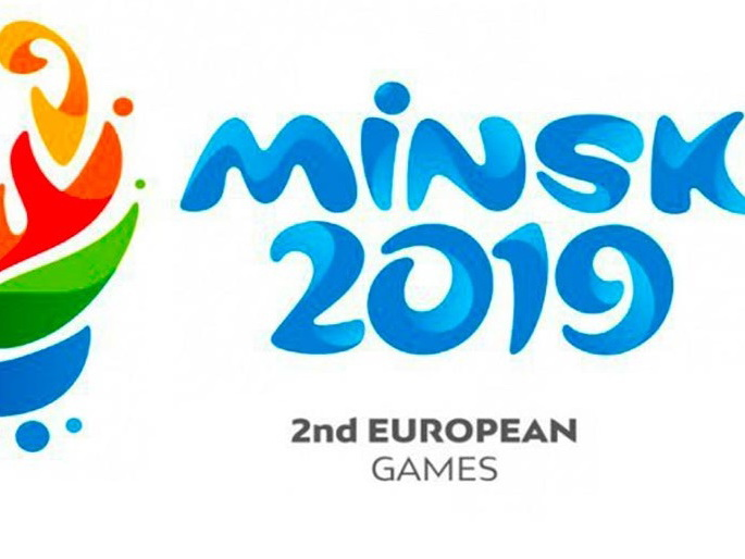 Через два дня в Минске стартуют II Европейские игры