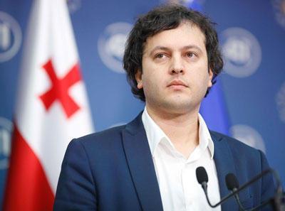 Gürcüstan parlamentinin sədri Azərbaycana gəlib
