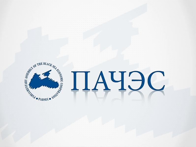 Председательство в ПАЧЭС переходит от Азербайджана к Болгарии